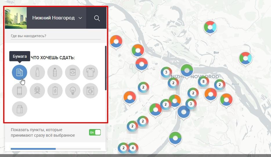 Карта пунктов сдачи вторичного сырья, созданная международной организацией