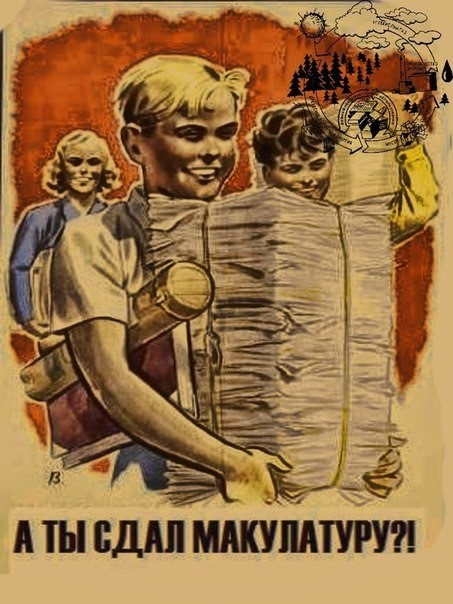 Плакатный образец советской агитации среди граждан