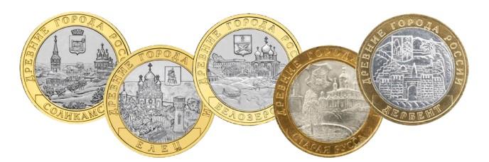 Юбилейные варианты монет