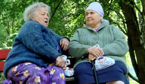Всезнающие старушки