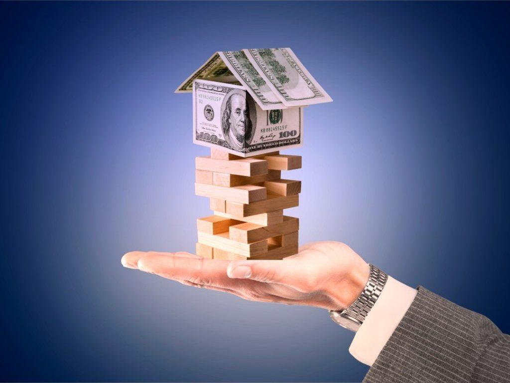 Вложите деньги в недвижимость
