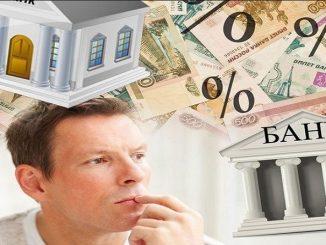Какой банк даст кредит без проверки работы?