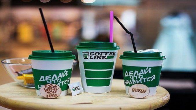 Coffee Like франшиза сколько стоит? Минимальная цена: