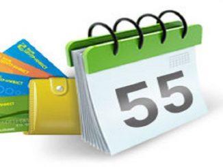 Кредитная карта с бесплатным обслуживанием годовым и льготным периодом 55 дней.