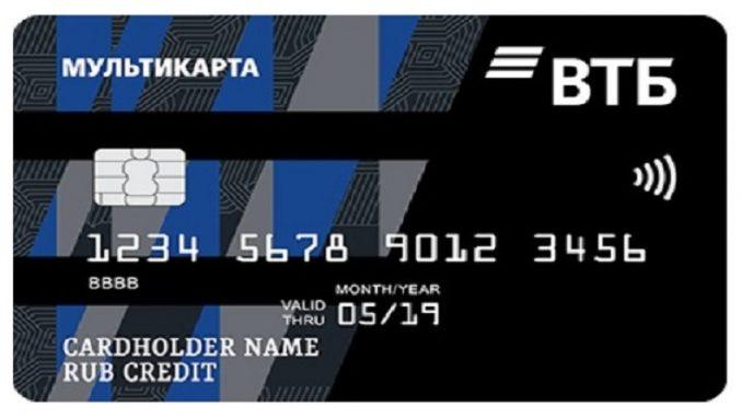 Какие документы нужны чтобы получить кредит ВТБ с зарплатной картой?