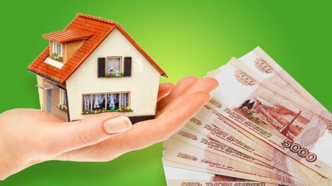 Жилье в Сингапуре - стоимость аренды, ипотеки, покупки.