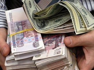 Если срочно нужны 500 рублей, то где их взять прямо сейчас? Вот идеи: